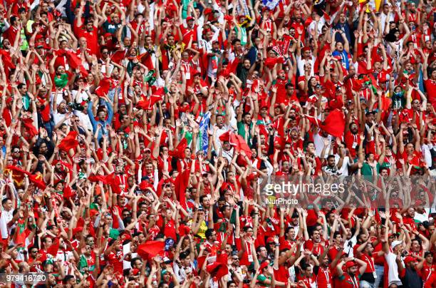Group B Portugal v Morocco FIFA World Cup Russia 2018 The fans hola at Luzhniki Stadium in Moscow Russia on June 20 2018