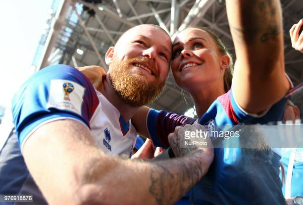 Group D Argetnina v Iceland FIFA World Cup Russia 2018 Aron Gunnarsson with the wife Kris Jonasdottir after the match at Spartak Stadium in Moscow...
