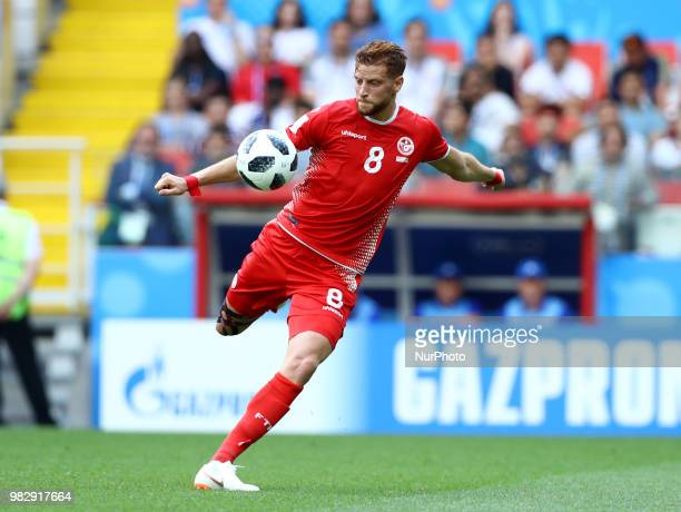 Group G Belgium v Tunisia FIFA World Cup Russia 2018 Fakhreddine Ben Youssef at Spartak Stadium in Moscow Russia on June 23 2018