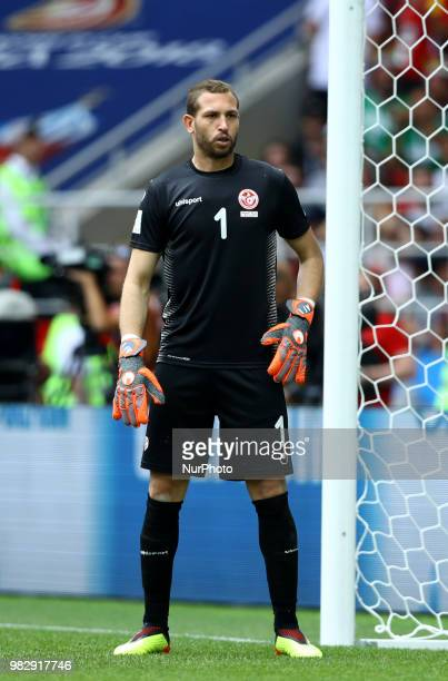Group G Belgium v Tunisia FIFA World Cup Russia 2018 Farouk Ben Mustapha at Spartak Stadium in Moscow Russia on June 23 2018