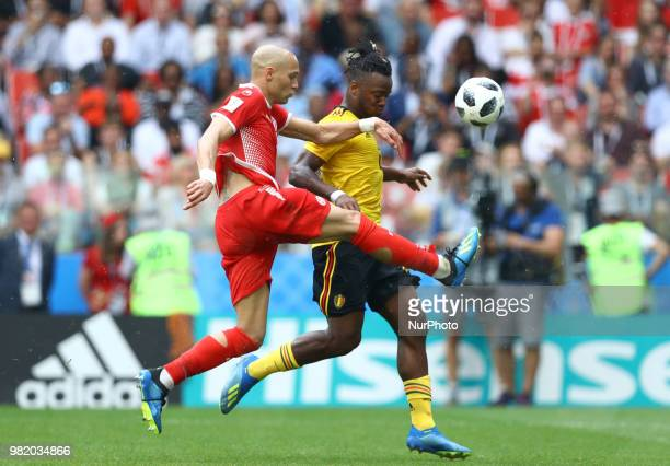 Group G Belgium v Tunisia FIFA World Cup Russia 2018 Yohan Ben Alouane and Michy Batshuayi at Spartak Stadium in Moscow Russia on June 23 2018