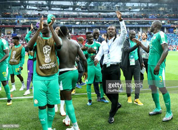 Group H Poland v Senegal FIFA World Cup Russia 2018 Aliou Cisse coach of Senegal celebrates at Spartak Stadium in Moscow Russia on June 19 2018