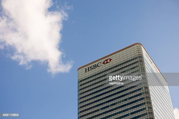 hsbc group head office tower in canary wharf, london - hsbc stock pictures, royalty-free photos & images
