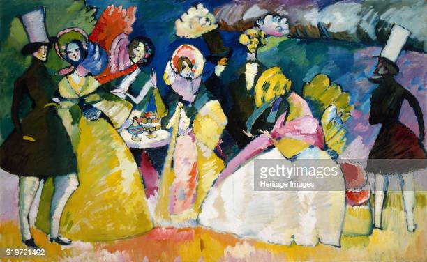 Group in Crinolines 1909 Found in the Collection of Solomon R Guggenheim Foundation New York
