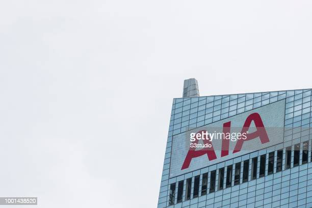 Group Limited logo is displayed atop at the AIA Central building on July 16 2018 in Hong Kong Hong Kong