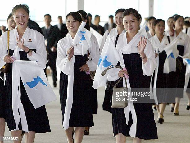 A group of 124 North Korean students arrives at the Incheon Airport west of Seoul 31 August 2005 A delegation of North Korean students arrived in...