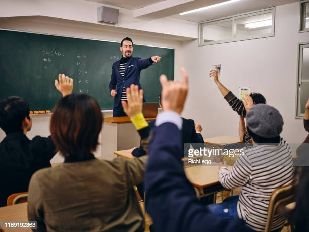 group of adult students in a japanese classroom - english language stock pictures, royalty-free photos & images