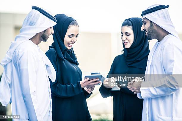 Group of Arab Business Professionals, Dubai, UAE