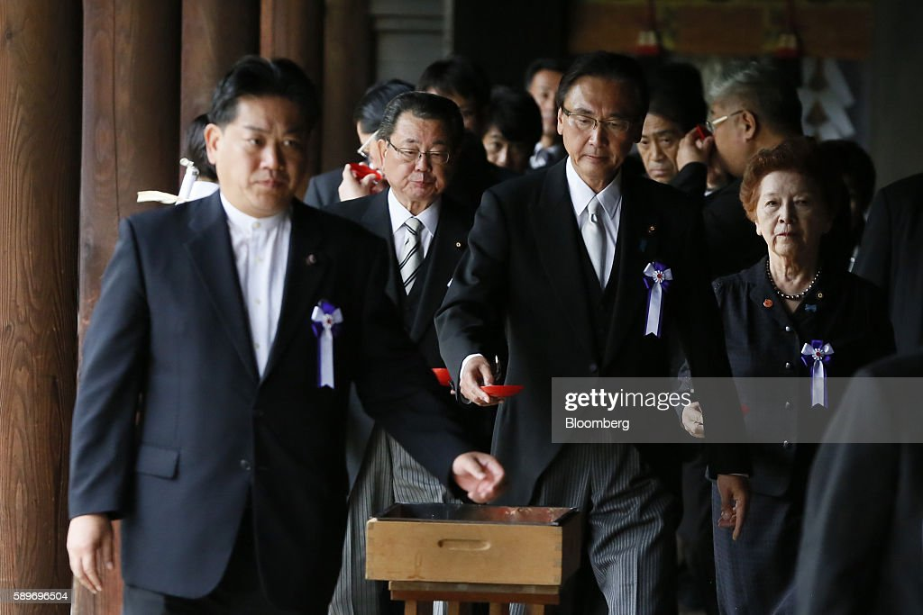 Visitors At Yasukuni Shrine On The Anniversary Of Japans Wwii