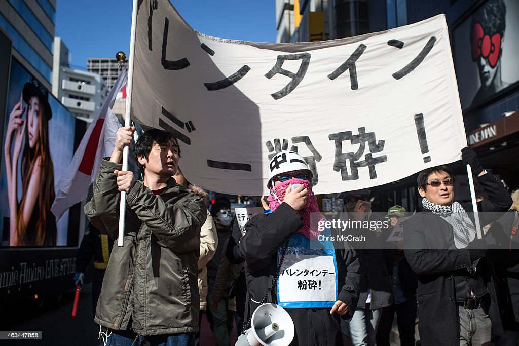 'Unpopular' Japanese Protest Against Valentine's Day : News Photo