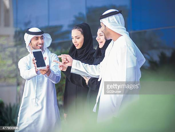 Group of Modern Arab Business Men & Women