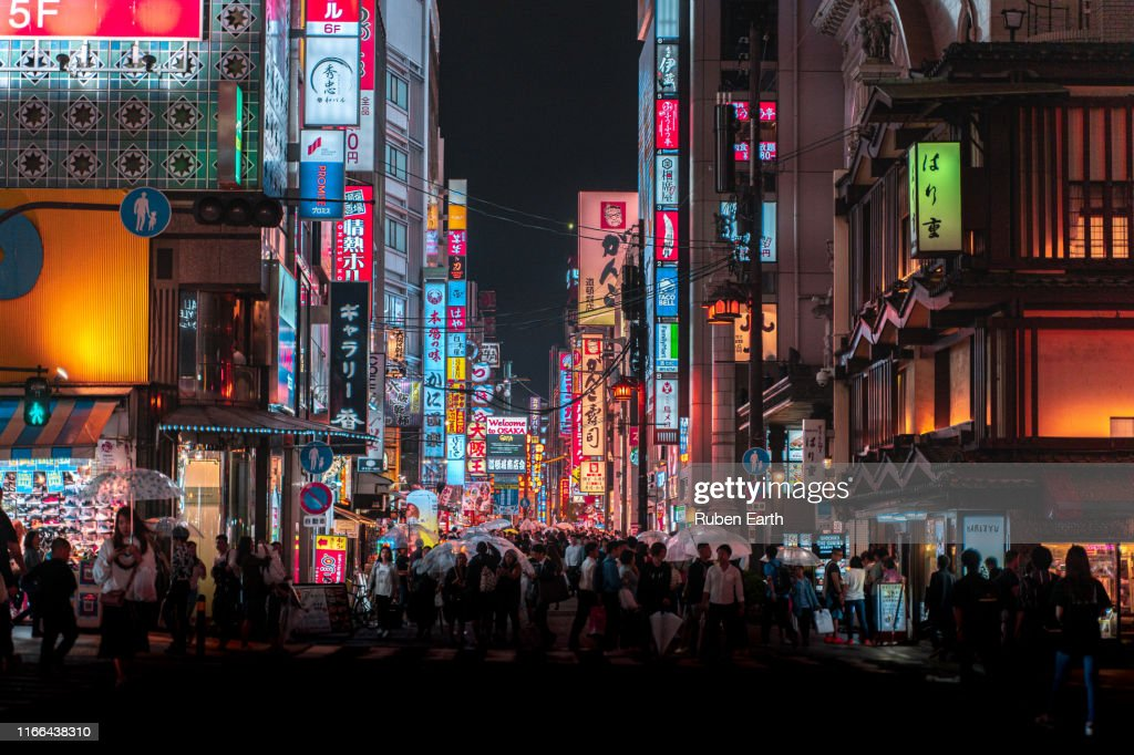 Group of pedestrians on the streets of Osaka : Stock Photo