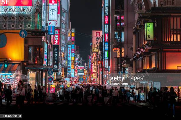 group of pedestrians on the streets of osaka - red light district stock pictures, royalty-free photos & images
