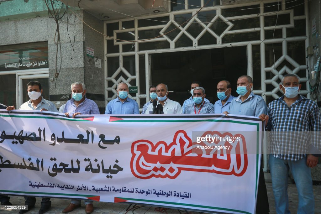 Protest in Gaza : Nieuwsfoto's