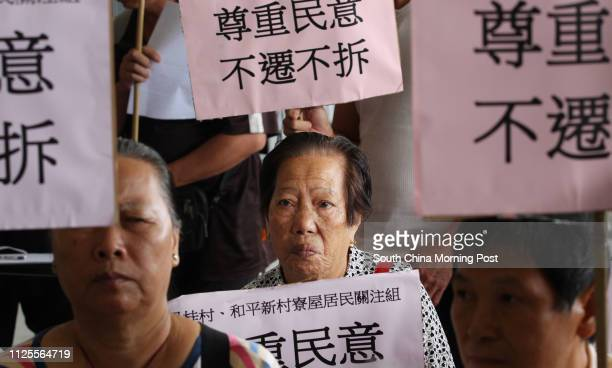 A group of residents from Wo Ping San Tsuen and Tan Kwai Tsuen in Hung Shui Kiu protests against the government's North East New Territories New...