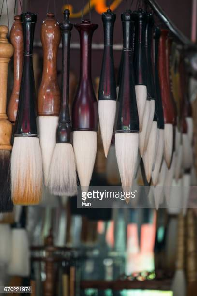 A Group of Traditional Chinese Writing Brushes, Calligraphy