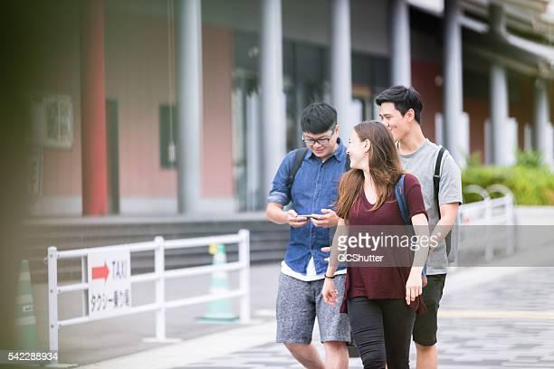 のグループ日本の大学の学生