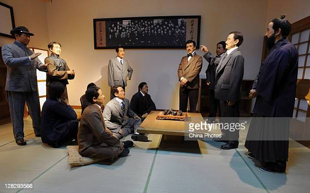 A group of wax statues depict the scene of the Chinese United League the first nationwide revolutionary party that was founded in Tokyo Japan on...