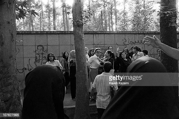 A group of women protest against wearing Islamic Veil 6th July 1980 Tehran Iran