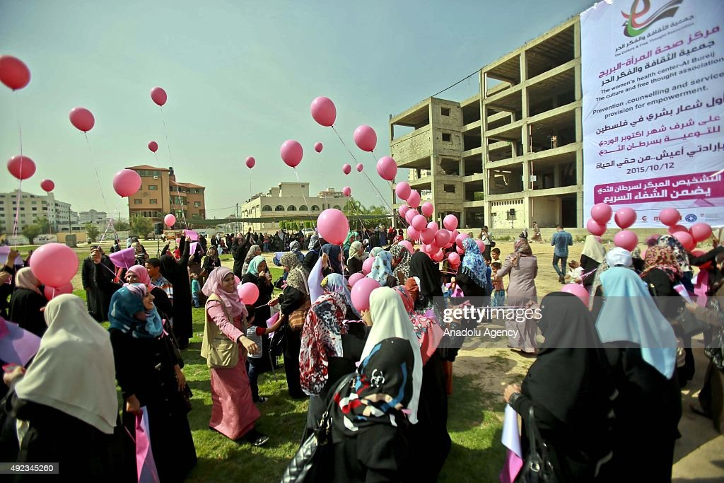 'Breast Cancer Awareness' event in Gaza : News Photo