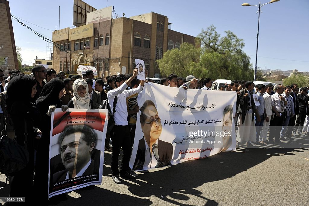 Yemenis protest for assassination of Houthi leader Abdel-Karim al-Kheiwani in Sanaa : Photo d'actualité