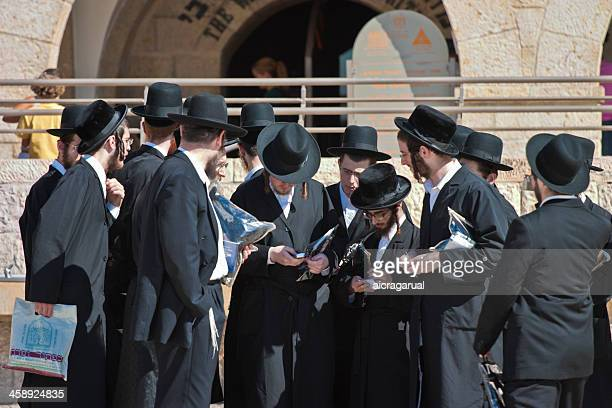 Group of young hasidic jews
