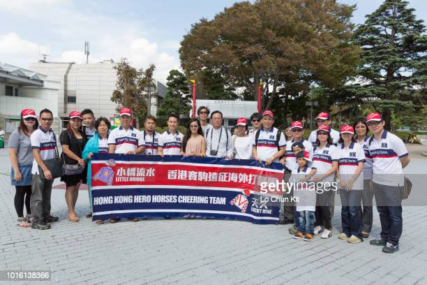 Group photo of the cheering team from Hong Kong at Nakayama Racecourse before the Sprinters Stakes at Nakayama Racecourse on September 30 2012 in...