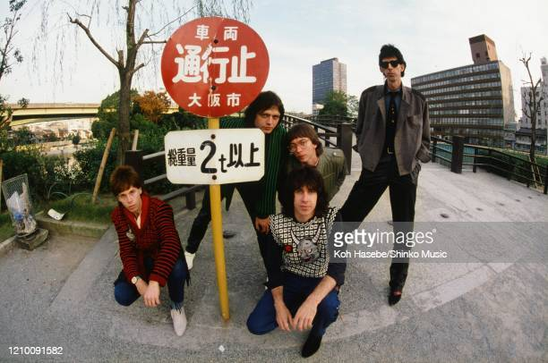 Group portrait of American new wave band The Cars at a hotel in Tokyo, Japan, September 1984. Elliot Easton, Benjamim Orr, Greg Hawkes, Ric Ocasek...