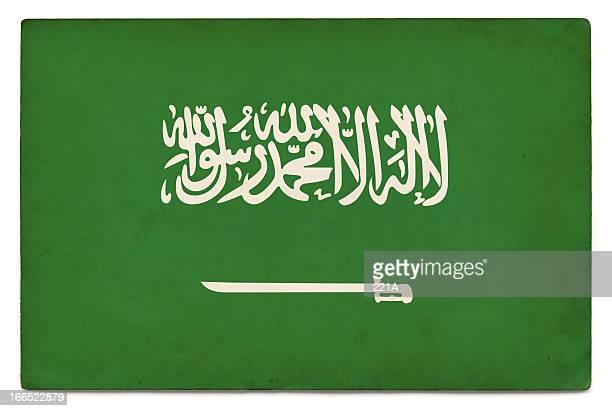 grunge flag of saudi arabia on white - saudi arabian flag stock photos and pictures