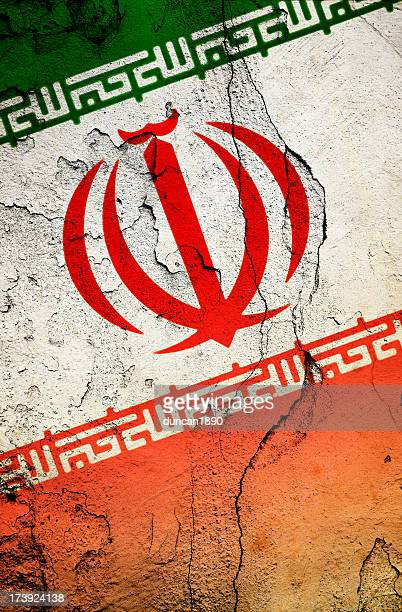 grunge iranian flag - iran flag stock photos and pictures