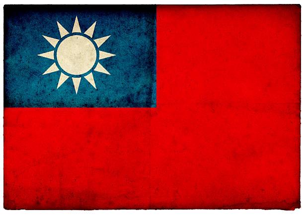 GrungeTaiwanese Flag on rough edged old postcard