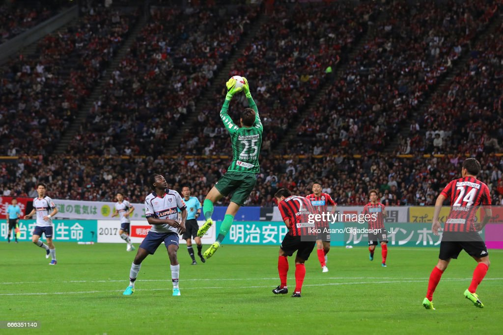 Consadole Sapporo v FC Tokyo - J.League J1 : News Photo