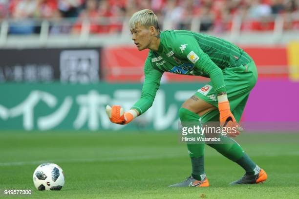 Gu Sung Yun of Consadole Sapporo in action during the JLeague J1 match between Urawa Red Diamonds and Consadole Sapporo at Saitama Stadium on April...