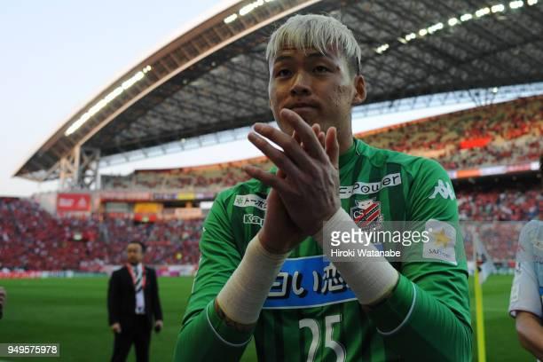 Gu Sung Yun of Consadole Sapporo looks on after the JLeague J1 match between Urawa Red Diamonds and Consadole Sapporo at Saitama Stadium on April 21...