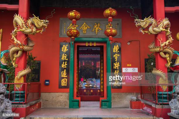 guandi temple - shaifulzamri stock pictures, royalty-free photos & images