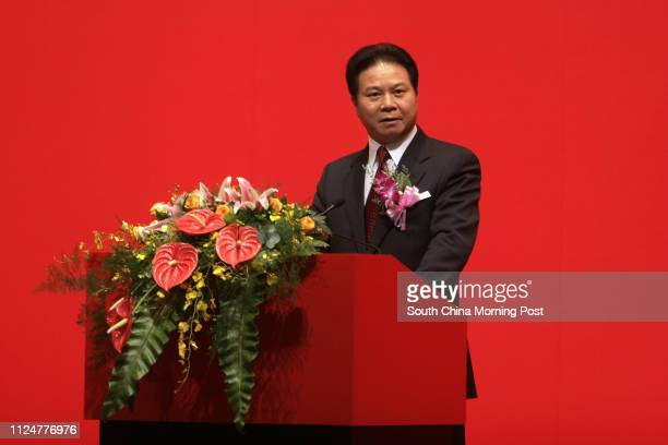 Guang Dong Vice - Governer, Tang Bing Quan speaking at the opening of the 2005 Business fair for Guangdong - Hong Kong Economic, Technology and Trade...
