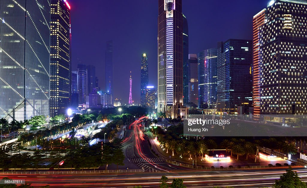 Guangzhou Central Business District : Stock Photo