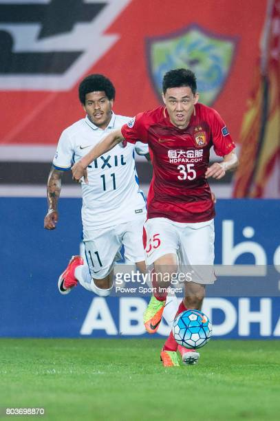 Guangzhou Defender Li Xuepeng in action during the AFC Champions League 2017 Round of 16 match between Guangzhou Evergrande FC vs Kashima Antlers at...
