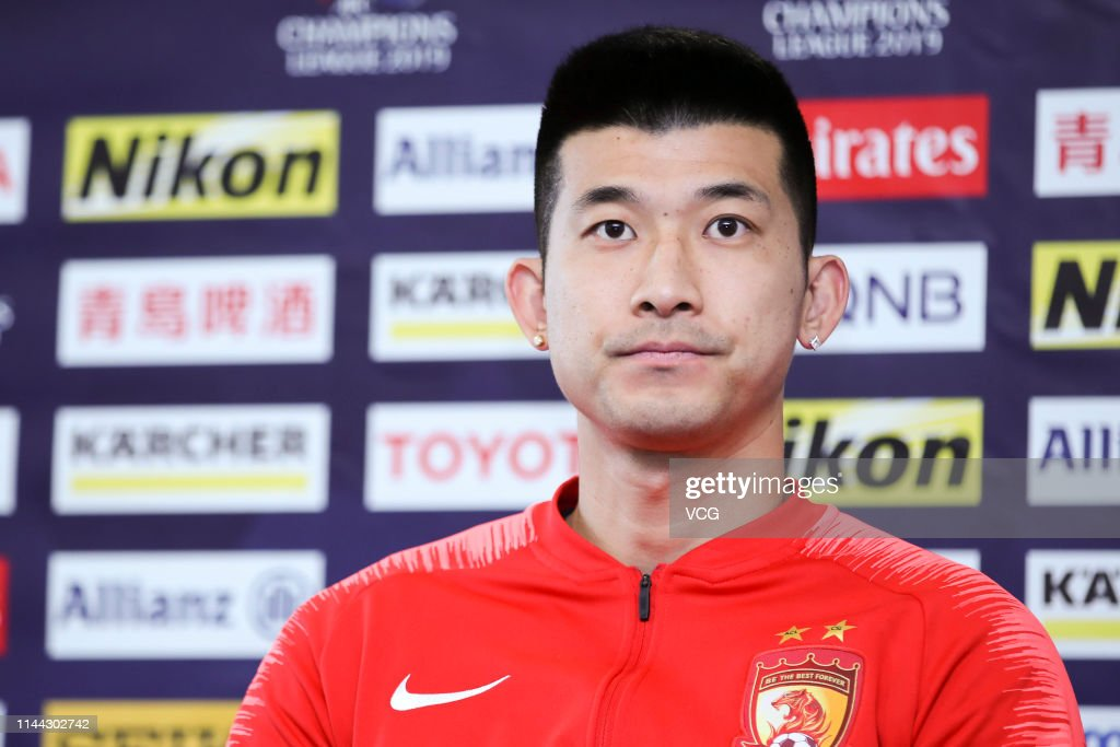 AUS: Guangzhou Evergrande Press Conference And Training Session