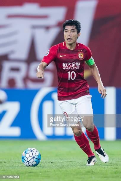 Guangzhou Midfielder Zheng Zhi in action during the AFC Champions League 2017 Group G match between Guangzhou Evergrande FC vs Suwon Samsung...