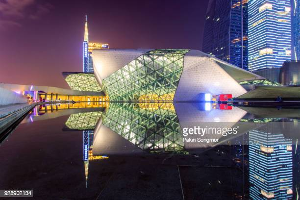 Guangzhou Opera House at night.