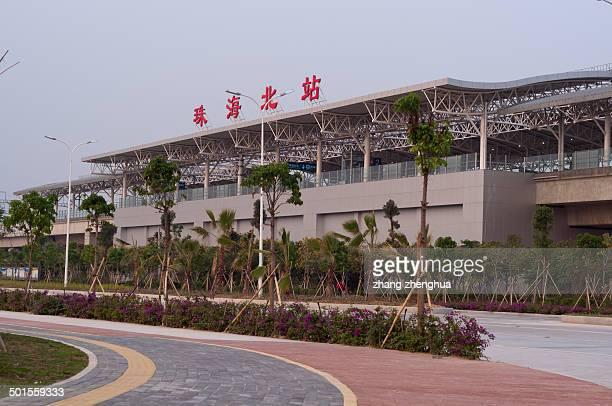 CONTENT] Guangzhou zhuhai intercity railway zhuhai north station
