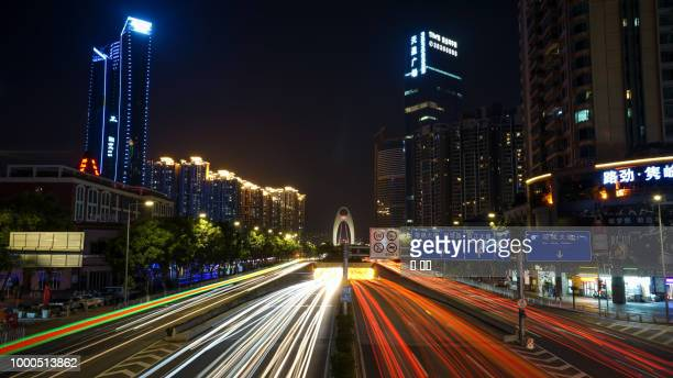 Guangzhou,China - East Asia