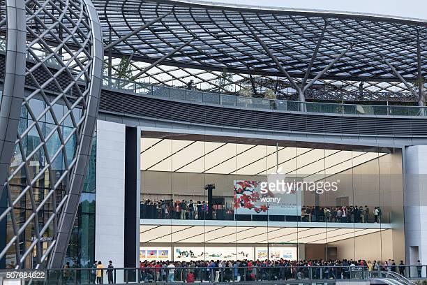 Guangzhou's new Apple Store