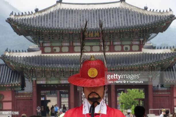 A guard in Gyeongbokgung in Seoul