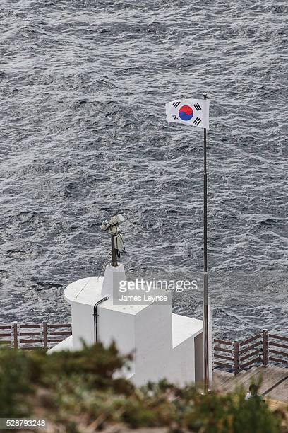A guard post on Dokdo island in Korea Dokdo is a disputed island off the eastern most end of Korea's territories and is located 874km to the...