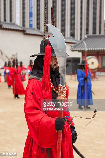 CONTENT] Guard standing on duty at Gyeongbokgung Palace Seoul South Korea