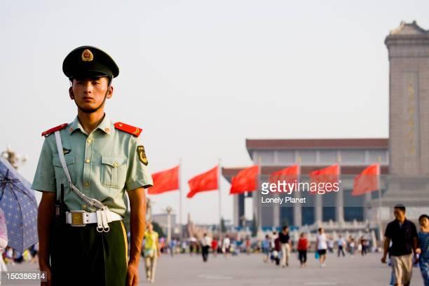 Guard, Tiananmen Square.