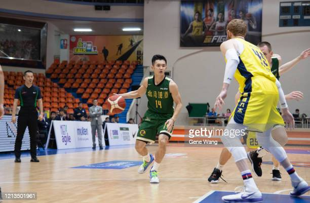 Guard YuAn Chiang of Taiwan Beer dribble during the Super Basketball League match between Jeoutai Technology and Taiwan Beer at Banqiao Stadium on...
