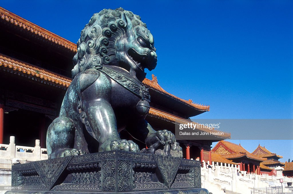 Guardian Lion at Forbidden City on Tiananmen Square, Imperial Palace, Beijing, Dongcheng District, China : Stock Photo